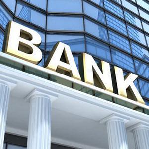 Банки Кудымкара