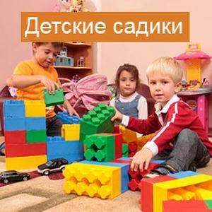 Детские сады Кудымкара