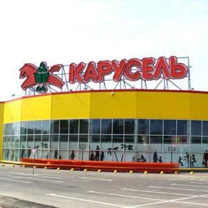Гипермаркеты Кудымкара