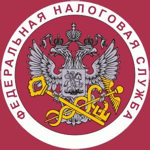 Налоговые инспекции, службы Кудымкара