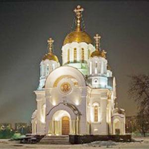 Религиозные учреждения Кудымкара