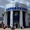 Автовокзалы в Кудымкаре