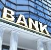 Банки в Кудымкаре