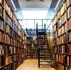 Библиотеки в Кудымкаре