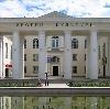 Дворцы и дома культуры в Кудымкаре