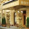 Гостиницы в Кудымкаре