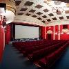 Кинотеатры в Кудымкаре
