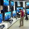 Магазины электроники в Кудымкаре