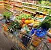 Магазины продуктов в Кудымкаре