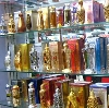 Парфюмерные магазины в Кудымкаре