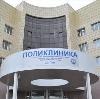 Поликлиники в Кудымкаре