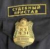Судебные приставы в Кудымкаре