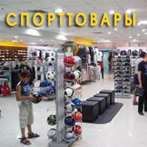 Спортивные магазины Кудымкара