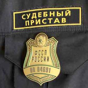 Судебные приставы Кудымкара